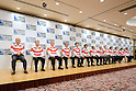 Japan Rugby World Cup 2019 press event in Tokyo