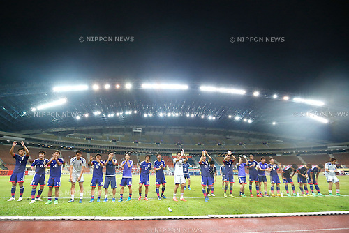 U-22U-22 Japan team group line-up (JPN), MARCH 29, 2015 - Football / Soccer : AFC U-23 Championship 2016 Qualification Group I match between U-22 Japan 2-0 U-22 Vietnam at Shah Alam Stadium in Shah Alam, Malaysia. (Photo by Sho Tamura/AFLO SPORT)