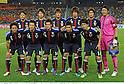 U-23Japan team group line-up(JPN),.FEBRUARY 22, 2012 - Football / Soccer :.Japan team group shot (Top row - L to R) Keigo Higashi, Yuya Osako, Hiroki Sakai, Mizuki Hamada, Daisuke Suzuki, Shuichi Gonda, (Bottom row - L to R) Yusuke Higa, Manabu Saito, Hotaru Yamaguchi, Takahiro Ogihara and Genki Haraguchi before the 2012 London Olympics Asian Qualifiers Final Round Group C match between U-23 Malaysia 0-4 U-23 Japan at National Stadium Bukit Jalil in Kuala Lumpur, Malaysia. (Photo by Takamoto Tokuhara/AFLO)