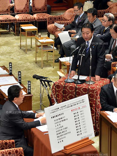 November 11, 2011, Tokyo, Japan - Japans Prime Minister Yoshihiko Noda, standing, answers to an opposition lawmakers during intensive deliberation on whether Japan will join negotiations for the Trans-Pacific Partnership agreement at a Diets lower house Budget Committee session in Tokyo on Friday, November 11, 2011. Noda delayed an announcement regarding negotiations over the U.S.-backed Pacific free trade agreement to Friday, trying to reach a decision before he departs for Hawaii where leaders assemble for a two-day summit on Saturday. (Photo by Natsuki Sakai/AFLO) [3615] -mis-