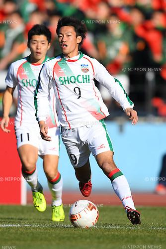 Yuto Tamaki (), <br /> JANUARY 5, 2017 - Football / Soccer : <br /> 95th All Japan High School Soccer Tournament Quater Final between Shochi Fukaya 1-3 Aomori Yamada<br /> at Kawasaki Todoroki Stadium, Kanagawa, Japan.<br /> (Photo by AFLO SPORT)