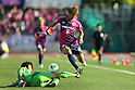 2013 J1 Stage 9 - Shonan Bellmare 0-3 Cerezo Osaka