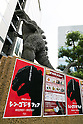 Shin Godzilla movie promotion