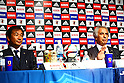 Halilhodzic announces Japan squad