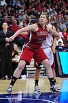 SaintMarys 1112 BasketballW vs Gonzaga