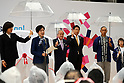 October 28, 2017, Tokyo, Japan - Tokyo Governor Yuriko Koike delivers a speech at the countdown event for the Tokyo 2020 Olympic Games, 1,000 days before the opening of the Olympics in Tokyo on Saturday, October 27, 2017. .   (Photo by Yoshio Tsunoda/AFLO) LWX -ytd-