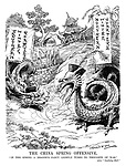 "The China Spring Offensive. ""In the spring a dragon's fancy lightly turns to thoughts of war."" After ""Locksley Hall."" (cartoon showing two Chinese dragons blowing fire at eachother from their respective Southern Winter Quarters and Northern Winter Quarters as an imperial palace crumbles in the background during the InterWar era)"