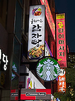 Leuchtreklame in Dong- Daegu, Provinz,Gyeongsangbuk-do , S&uuml;dkorea, Asien<br /> neon sign in Daegu,  province Gyeongsangbuk-do, South Korea, Asia