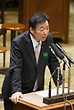 Kikuo Iwata, nominee deputy governor of Bank of Japan