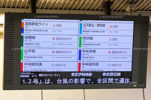 A JR East electronic board shows the train services availability in Tokyo at Meguro Station on August 22, 2016, Tokyo, Japan. Typhoon Mindulle lashed Chiba Prefecture located east of Tokyo on Monday around 12:30pm. East Japan Railway Co. has reported incidents on different lines including JR Yamanote where a tree fell at JR Harajuku Station. (Photo by Rodrigo Reyes Marin/AFLO)