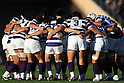 Meiji University team group, DECEMBER 4, 2011 - Rugby : Kanto Intercollegiate Rugby Games between Waseda University 18-16 Meiji University at National Stadium, Tokyo, Japan. (Photo by YUTAKA/AFLO SPORT) [1040]