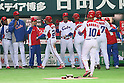 Cuba team group, .MARCH 4, 2013 - WBC : .2013 World Baseball Classic .1st Round Pool A .between Cuba 12-0 China .at Yafuoku Dome, Fukuoka, Japan. .(Photo by YUTAKA/AFLO SPORT)