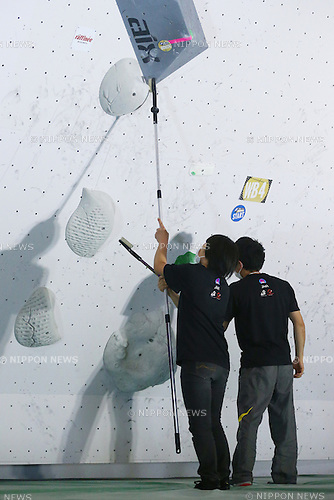 Detail Shot,<br /> APRIL 23, 2016 - Sports Climbing : <br /> IFSC Climbing World Cup - Bouldering Kazo 2016 <br /> at Kazo Civic Gymnasium, Saitama, Japan. <br /> (Photo by Shingo Ito/AFLO SPORT)