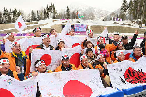 Japanese fans,<br /> MARCH 9, 2014 -Cross-Country Skiing- : <br /> The 2014 Olympic Winter Games <br /> at &quot;LAURA&quot; Cross-Country Ski &amp; Biathlon Center<br /> in Sochi, Russia. <br /> (Photo by Yohei Osada/AFLO SPORT)