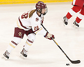 Kate Leary (BC - 28) -  The Boston College Eagles defeated the visiting Boston University Terriers 5-0 on BC's senior night on Thursday, February 19, 2015, at Kelley Rink in Conte Forum in Chestnut Hill, Massachusetts.