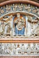 the Romanesque Baptistery of Parma, circa 1196, (Battistero di Parma), Italy