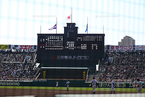 Scoreboard, MARCH 28, 2011 - Baseball : The scoreboard shows the score during the 83rd National High School Baseball Invitational Tournament first round game between Ogaki Nichidai 7-0 Tohoku at Koshien Stadium in Hyogo, Japan. The team representing the Tohoku region received much support. Many of the players had been affected by the earthquake and instead of training had been helping their community by serving food at aid centres and assisting those in need. (Photo by Toshihiro Kitagawa/AFLO)