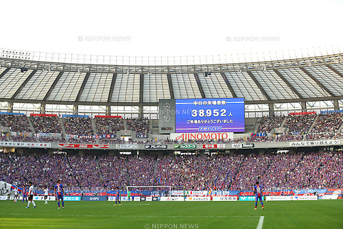 Attendance, OCTOBER 24, 2015 - Football / Soccer : The screen shows the number of spectators during the 2015 J1 League 2nd stage match between F.C.Tokyo 3-4 Urawa Red Diamonds at Ajinomoto Stadium in Tokyo, Japan. (Photo by AFLO)