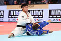 World Judo Championships Tokyo 2019