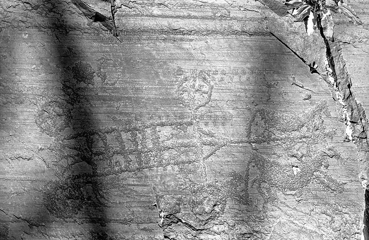Capo di Ponte (Brescia). Parco nazionale delle incisioni rupestri di Naquane --- Capo di Ponte (Brescia). The Naquane National Park of Rock Engravings