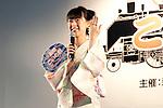 July 27 2012, Tokyo, Japan  The runner-up Manamy Fujimoto shows her good luck rings at Yukata Beauty Contest in Koichi Festival. Shoko Kondo, one of the 10 finalists of 270 candidates, wins the annual Yukata Beauty Festival at Koichi Festival in Shimbashi, Tokyo. (Photo by Rodrigo Reyes Marin/AFLO)..