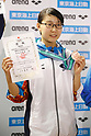 Swimming: 40th JOC Junior Olympic Cup
