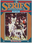 1990 TSN The Series front cover