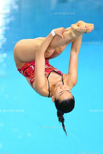 Hana Kaneto,<br /> SEPTEMBER 18, 2015 - Diving : <br /> All Japan Diving Championship 2015<br /> Women's 3m Springboard Preliminary<br /> at Tatsumi International Swimming Center, Tokyo, Japan.<br /> (Photo by Shingo Ito/AFLO SPORT)