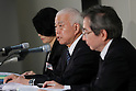 May 11, 2016, Tokyo, Japan - Japan's auto parts maker Takata CFO Yoichiro Nomura announces the company's financial result ended March 31 at the Tokyo Stock Exchange in Tokyo on Wednesday, May 11, 2016. US authority ordered Takata to recall tens of millions of airbag inflators on the US vehicles.  (Photo by Yoshio Tsunoda/AFLO) LWX -ytd