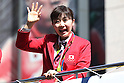 Ai Fukuhara (JPN), <br /> OCTOBER 7, 2016 :<br /> Japanese medalists of Rio 2016 Olympic and Paralympic Games wave to spectators during a parade from Ginza to Nihonbashi, Tokyo, Japan.<br /> (Photo by Shingo Ito/AFLO)