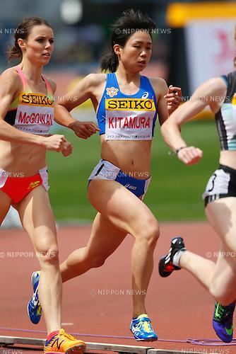 Yume Kitamura, <br /> MAY 8, 2016 - Athletics : IAAF World Challenge Seiko Golden Grand Prix in Kawasaki <br /> Women's 800m <br /> at Todoroki Stadium, Kanagawa, Japan. <br /> (Photo by Sho Tamura/AFLO SPORT)