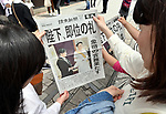 May 1, 2019, Tokyo, Japan - Newspaper extras are distributed in Tokyo as the imperial era of Reiwa starts following formal ascension of Japans new emperor Naruhito to the Chrysanthemum Throne on May 1, 2019, succeeding his father Akihito, who had abdicated a day earlier. Naruhito became the 126th emperor of Japan, the latest in an unbroken line that stretches back 14 centuries.  (Photo by Natsuki Sakai/AFLO) AYF -mis-