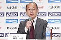 JAAF announces Japan team Rio Olympics
