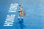 Prudential Hong Kong Tennis Open 2017