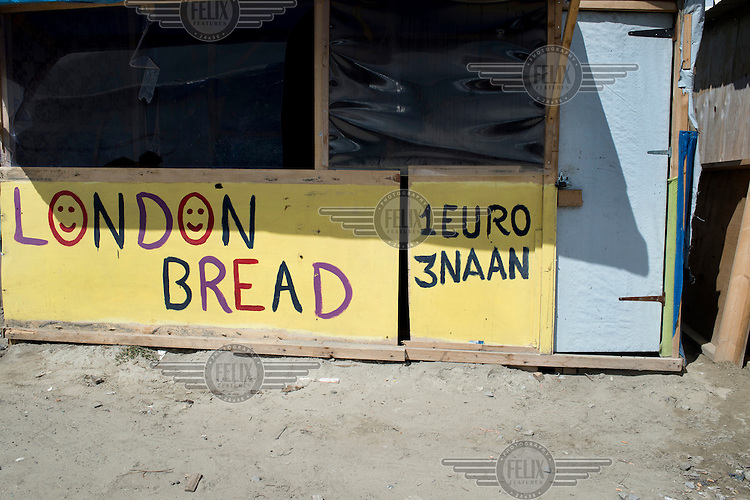 a bakery at the so-called 'Jungle' refugee camp.
