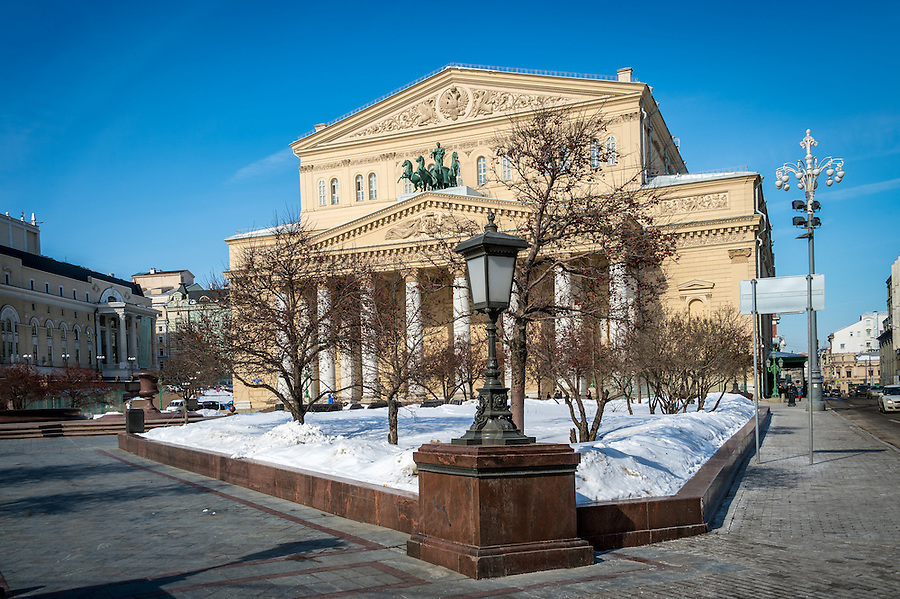 Facade of the Bolshoi Theater in Moscow