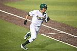 Tulane falls to San Diego, 7-4, at Greer Field at Turchin Stadium.