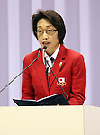 July 3, 2016, Tokyo, Japan - Head of Japanese delegation Seiko Hashimoto delivers a speech at the ceremony to form Japanese Olympic delegation for Rio de Janeiro in Tokyo on Sunday, July 3, 2016. Japanese Crown Prince Naruhito and Crown Princess Masako attended the event.  (Photo by Yoshio Tsunoda/AFLO) LWX -ytd-