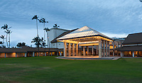 Maui Arts & Cultural Center pavillion