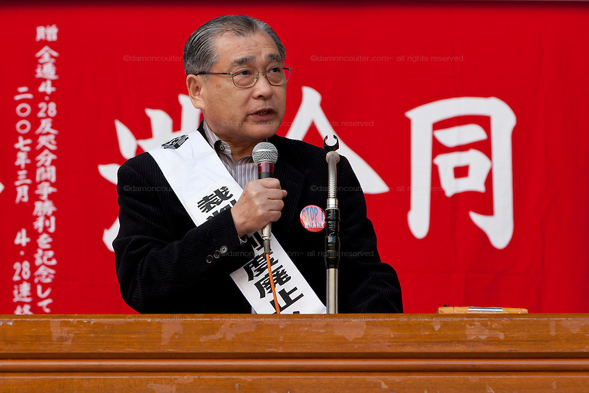 Lawyer, Syunkichi Takyama of the Society for Constitution and Human Rights in Japan Federation of Bar Associations speaks at The National Worker`s Rally organised by Marxist groups and Doro Chiba labour union in Hibiya Park Tokyo, Japan, Sunday November 1st 2009