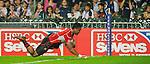 Japan play Brazil on Day 1 of the Cathay Pacific / HSBC Hong Kong Sevens 2013 at Hong Kong Stadium, Hong Kong. Photo by Aitor Alcalde / The Power of Sport Images