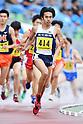 2019 Japan University Athletics Championship