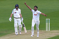 Yorkshire CCC vs Essex CCC 06-08-17