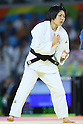 Misato Nakamura (JPN), <br /> AUGUST 7, 2016 - Judo : <br /> Women's -52kg <br /> at Carioca Arena 2 <br /> during the Rio 2016 Olympic Games in Rio de Janeiro, Brazil. <br /> (Photo by YUTAKA/AFLO SPORT)