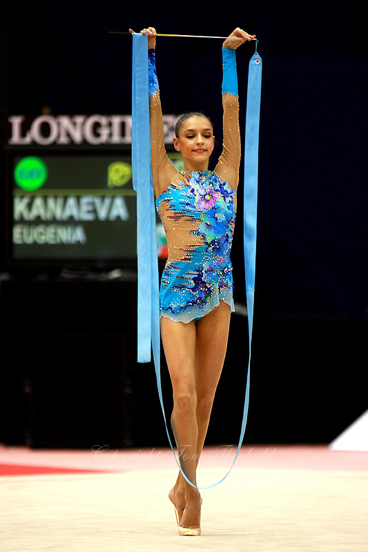 Evgenia Kanaeva of Russia begins ribbon routine at 2006 Mie World Cup Finale of rhythmic gymnastics on November18, 2006.<br />