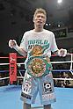 Yota Sato (JPN),.MARCH 27, 2012 - Boxing : Yota Sato of Japan celebrates after defeating Suriyan Sor Rungvisai of Thailand durng the WBC super flyweight title bout at Korakuen Hall in Tokyo, Japan..(Photo by Hiroaki Yamaguchi/AFLO)  ....
