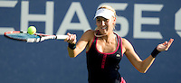 Elena Vesnina (RUS) (31) against Lucie Hradecka (CZE) in the first round. Vesnina beat Hradecka 6-4 7-5..International Tennis - US Open - Day 1 Mon 31 Aug 2009 - USTA Billie Jean King National Tennis Center - Flushing - New York - USA ..Frey,  Advantage Media Network, Barry House, 20-22 Worple Road, London, SW19 4DH