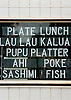 A restaurant advertises local favorites on the island of Kauai, Hawaii. Photo by Kevin J. Miyazaki/Redux