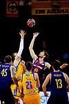 League ACB-ENDESA 2017/2018 - Game: 12.<br /> FC Barcelona Lassa vs Herbalife Gran Canaria: 77-88.<br /> Ondrej Balvin vs Ante Tomic.