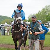 4th David Semmes Memorial Stakes - Personal Start